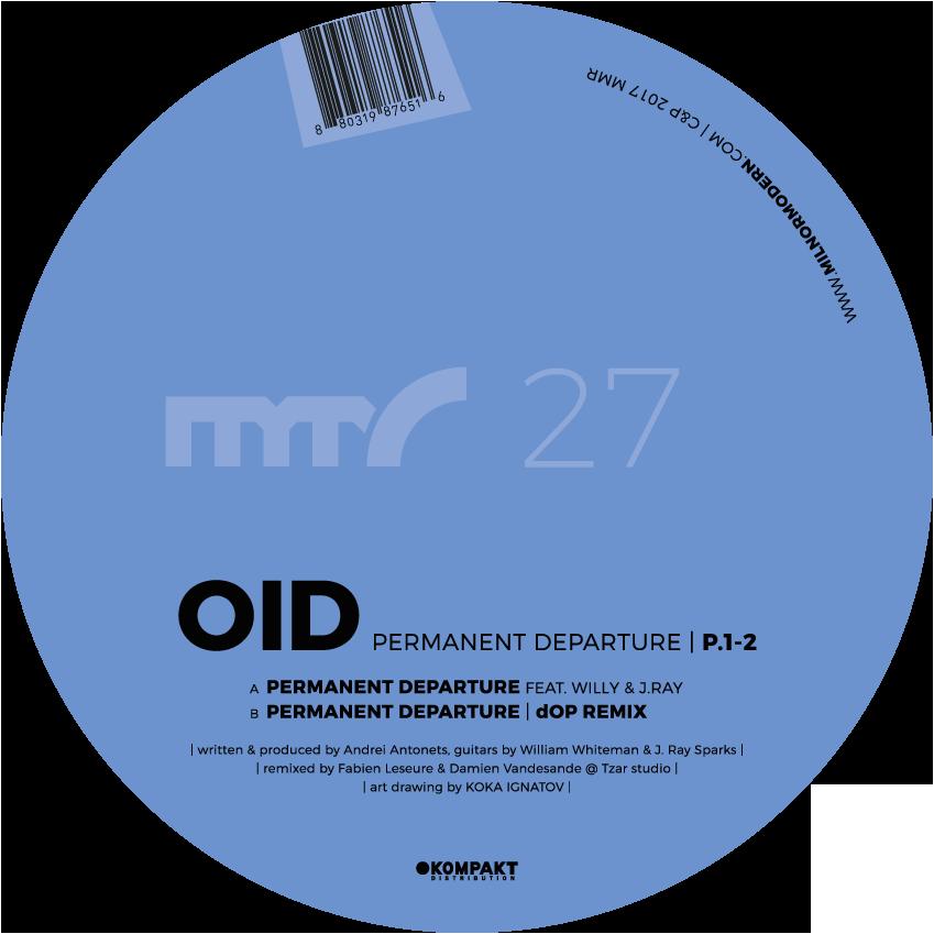 Electronic Music from Jena, Germany | Vinyl & Digital